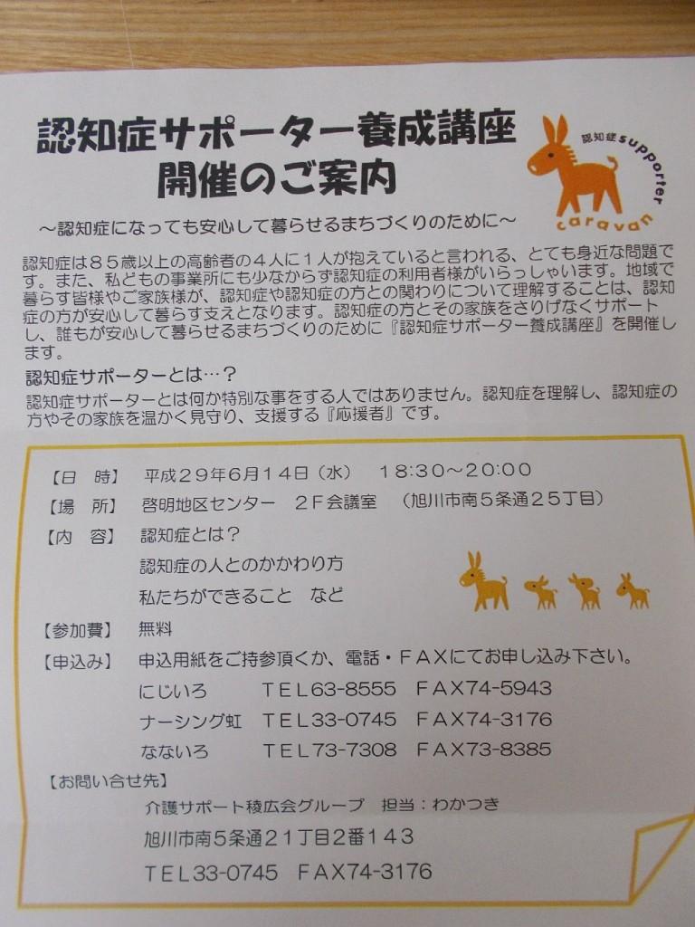 DSCN0803